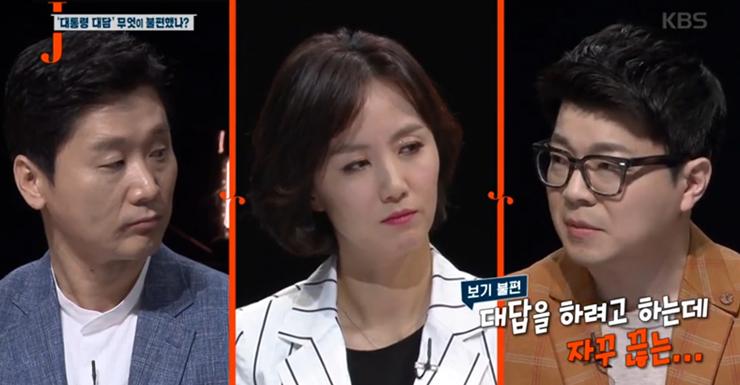 '대통령 대담 방송' 비판 '저널리즘J'에, KBS 부글부글?