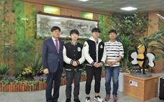 경남과학고, 국제올림피아드 국가대표 2명 배출