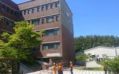 부산대 건물 외벽 벽돌 수백개 떨어져 1명 사망