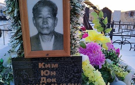 사할린서 2018년 사망, 한국서 1956년 사망... 두 번 죽은 남자