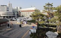 고양시의회, '고양형혁신교육 지원에 관한 조례' 제정