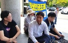 """""""학생인권조례 반대측 '낙선' 문자에 압박 받지만..."""""""