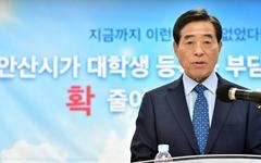 """강제추행 혐의 윤화섭 안산시장 """"개발요구 거절하자 겁박"""""""