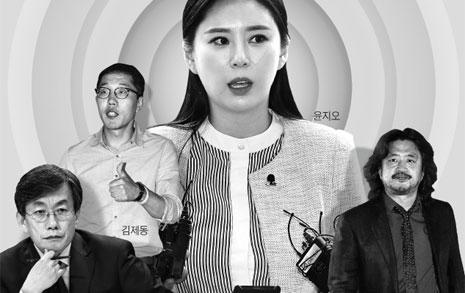 손석희·김어준·김제동 거론한 조선, 그럴 자격 있나