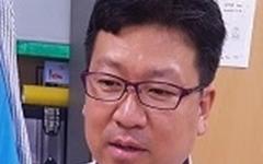 제2기 통공노강남구지부 임원진 새롭게 구성