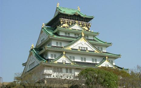 '임진왜란' 도요토미의 오사카성에서 G20 정상 기념촬영?
