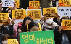"""꼬리 내린 사립유치원 원장들... """"감사받는 태도 많이 바뀌었다"""""""