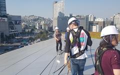 개관 5주년 맞은 DDP, 지붕에 올라간 기자들의 '아찔 체험'
