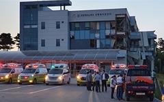 강릉테크노파크 공장에서 수소탱크 폭발... 2명 사망