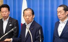 한국 관계개선 움직임에 압박 수위 높이는 일본