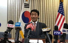 LA 한국 총영사관, 미중무역갈등 대응지원 기업간담회