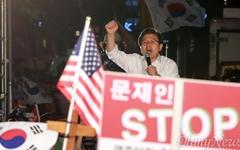 """민주 """"한국당 선거법 받으라는 황교안? 진정성 의심"""""""
