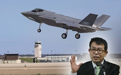 싱가포르행 김종대 의원, '황금알 MRO' 청주유치 본격 시동