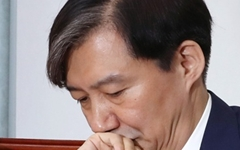 """'문재인 민정수석' 소환한 조국 """"권력기관 개혁 의지 확고"""""""