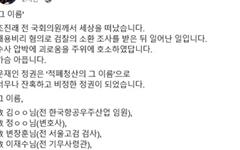 """조진래 사망에 황교안·홍준표 """"정치보복""""...김성태 """"난 싸울 것"""""""