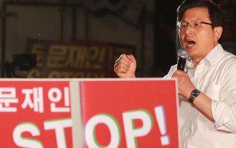"""""""외연 확장됐다""""? 황교안의 좌충우돌 장외투쟁 19일"""