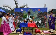 다문화가정 전통혼례식 열어