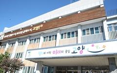 고양시, 최태성·송길영 초청 '고(GO!)지식콘서트' 연다
