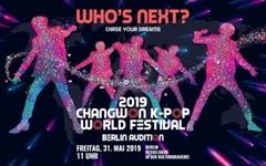 독일 베를린 '케이팝 스타 선발대회'... 예선전 후끈