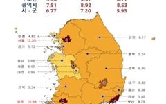 공시지가 전국 평균 8.03% 올라... 가장 많이 오른 곳은 서울