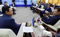 인천경제청, 우즈벡 사마르칸트와 '경제자유구역 협력' MOU 체결