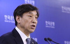 기준금리 인하? 다시 한번 선 그은 한국은행 총재