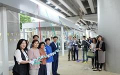 지역주민이 뛰노는 '문화실험실', 도봉구에 문 열다