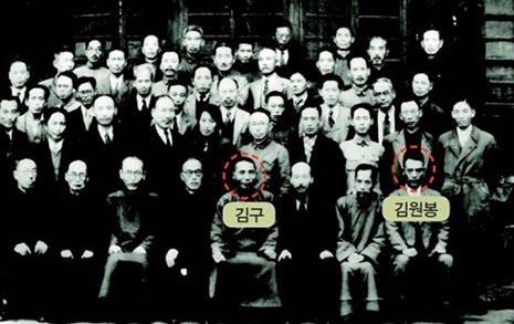 김원봉 찬양한 박근혜 국정교과서, 한국당 뿌리도 빨갱이?