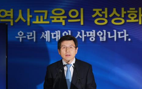 나경원 의원님, 황교안 총리도 북한 비위를 맞춘 건가요?