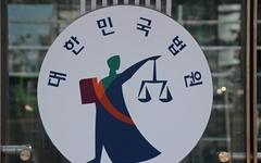 """""""성폭행 당한 후 '미투' 했는데... 교원품위 손상으로 해임"""""""