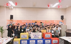 인천 영종하늘도서관, 베트남에 도서 400권 기증