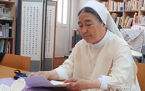 이해인 수녀의 기도항아리엔 뭐가 들어 있을까?