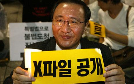 재벌ㆍ언론ㆍ검찰이 얽힌 '삼성X파일' 규명하다 의원직 박탈당해