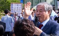 """대통령에겐 """"너!"""", 기자에겐 """"나가!""""... 전광훈 목사 '원맨쇼'"""