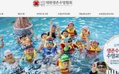 초등생존수영수업 전학년 확대... '전용수영장 건축'이 답이다
