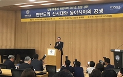 """하토야마 전 총리 """"일본, '위안부' 문제 사과 계속해야"""""""