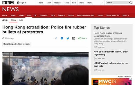 성난 홍콩 시민들 거리로... 경찰과 충돌 '최루탄·물대포' 등장