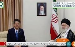 """이란 최고지도자 """"트럼프 안 믿어... 미국과 협상 안 한다"""""""