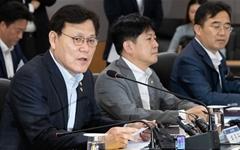 """금융위원장 """"성동조선, 매각 어려워 보여"""""""