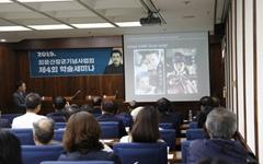 """""""최운산 장군, 독립운동사에 큰 업적 세우고도 조명 못받아"""""""