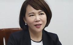 """전현희 """"강남, 예전과 달라... 새로운 정치 선도중"""""""