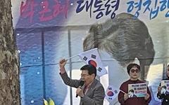홍문종, 한국당 탈당 선언... 대한애국당 공동대표 추대