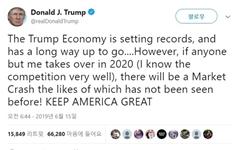 """트럼프, 대선 출정식 예고 """"내가 패하면 미국 시장 붕괴"""""""