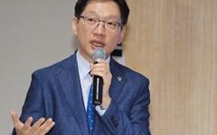 """김경수 경남지사 """"데이터 없이는 정책 없다"""""""