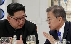 청와대, 남북정상회담 '시기' 한발 물러나나?