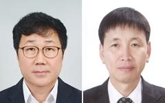 인천시, 박영길 신임 상수도사업본부장 임명