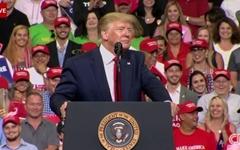 """트럼프 """"미국을 계속 위대하게""""... 재선 도전 공식 선언"""
