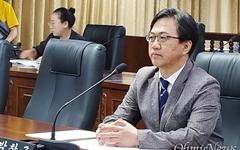 '성추행 혐의' 박찬근 대전중구의원 결국 '제명'