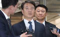 경찰, 이명박근혜 청와대에 '전교조 제압' 정보 제공