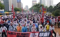 """민중당 """"현대중공업 사태, 자유한국당부터 반성해야"""""""